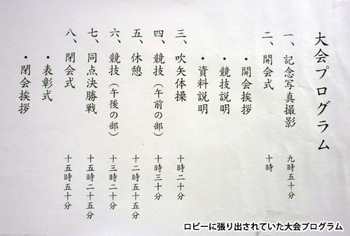 100926_6.jpg