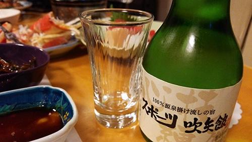 fukiyakan10.jpg